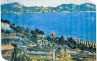 №62. PAUL CEZANNE - L'ESTAQUE